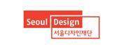서울디자인재단